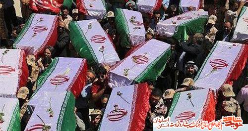 مراسم پیکر پاک ۳۵ #شهید_تازه_تفحص_شده دفاع مقدس  و ۳ #شهید_مدافع_حرم_فاطمیون در شهر اصفهان